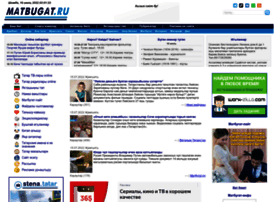 Matbugat.ru thumbnail
