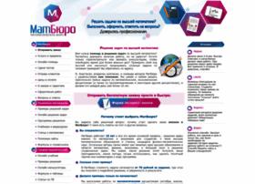 Matburo.ru thumbnail