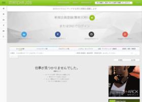 Matchajob.jp thumbnail