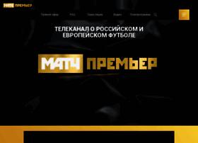 Matchpremier.ru thumbnail