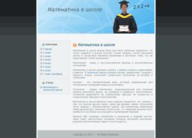 Matematika-klass.ru thumbnail