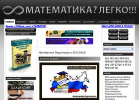 Matematikalegko.ru thumbnail