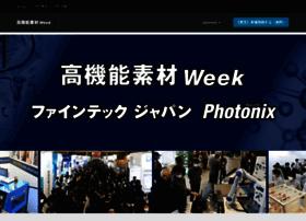 Material-expo.jp thumbnail
