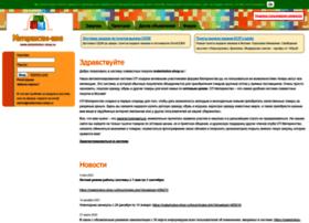 Materinstvo-shop.ru thumbnail