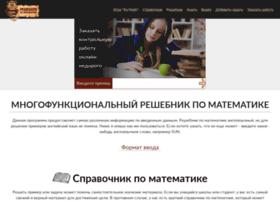 Mateshka.ru thumbnail