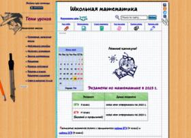 Math-prosto.ru thumbnail