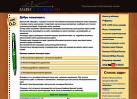 Math-solution.ru thumbnail