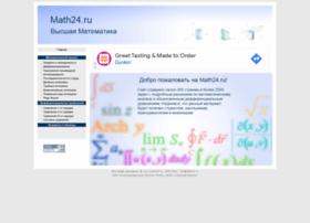 Math24.ru thumbnail