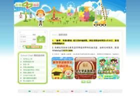 Math8.hk thumbnail