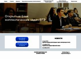 Mathege.ru thumbnail