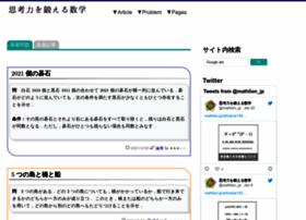 Mathlion.jp thumbnail
