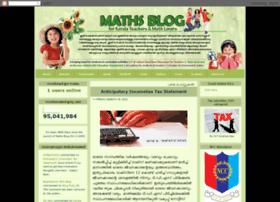 Mathsblog.in thumbnail