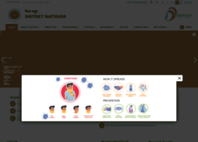Mathura.nic.in thumbnail