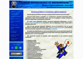 Matica.org.ua thumbnail