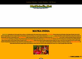 Matkaindia.net thumbnail