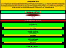 Matkaoffice.com thumbnail
