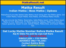 boss matka result
