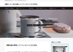 Matomabooks.jp thumbnail