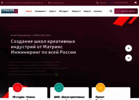 Matrix-eng.ru thumbnail