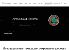 Matrix.com.ru thumbnail