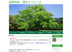 Matsudaclinic.net thumbnail