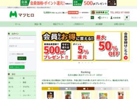 Matsuhiro-pet.net thumbnail