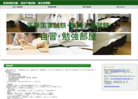 Matsuken.org thumbnail
