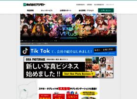 Matsumoto-inc.co.jp thumbnail