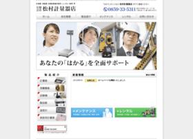 Matsumura-keiryoki.jp thumbnail
