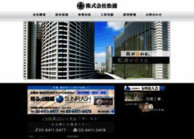 Matsuura-koji.jp thumbnail