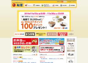 Matsuyafoods.co.jp thumbnail