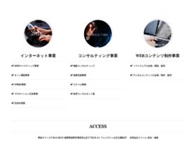 Matsuyama-business.net thumbnail