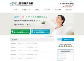 Matsuyama-youki.jp thumbnail