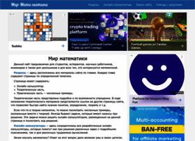 Matworld.ru thumbnail