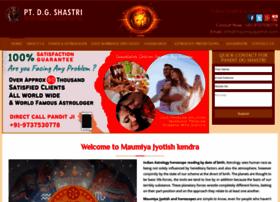 Maumiyajyotish.com thumbnail
