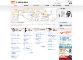 Max-ltd.co.jp thumbnail