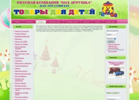 Max-toy.com.ua thumbnail