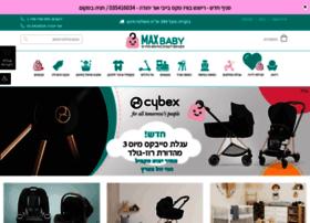 Maxbaby.co.il thumbnail