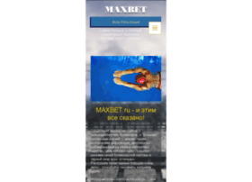 Maxbet.ru thumbnail
