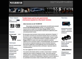 Maxbrush.ru thumbnail