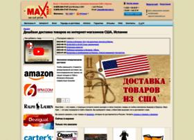 Maxi-sale.ru thumbnail