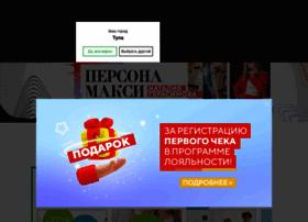 Maxi-shopping.ru thumbnail
