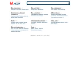 Maxikatalog.ru thumbnail