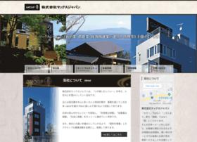 Maxjapan.co.jp thumbnail