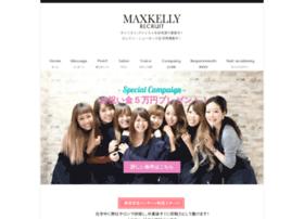 Maxkelly-recruit.jp thumbnail
