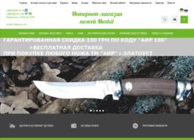 Maxkit.com.ua thumbnail