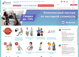 Maxmassage.ru thumbnail