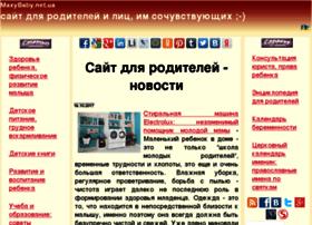Maxybaby.net.ua thumbnail