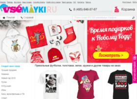Mayki-fytbolki.ru thumbnail