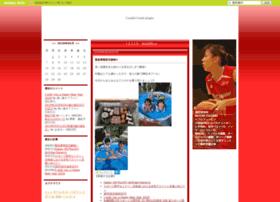 Mayumi-f.seesaa.net thumbnail